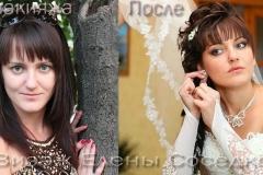 Свадебный макияж, Елена Соседко