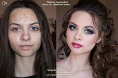 Вечерний макияж/укладка, Елена Соседко
