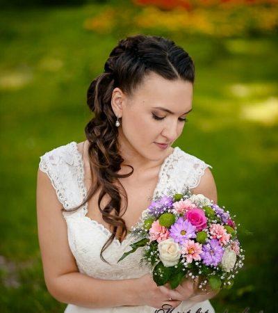 Свадебная причёска JiIuxBupO2c