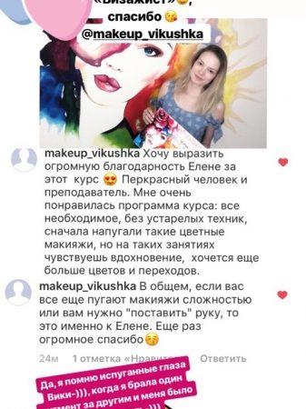 UZHJTzfoFoY