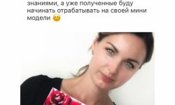 izobrazhenie_viber_2019-05-27_21-46-07