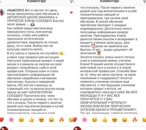 izobrazhenie_viber_2020-02-01_12-49-36