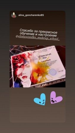 izobrazhenie_viber_2020-11-29_17-00-41