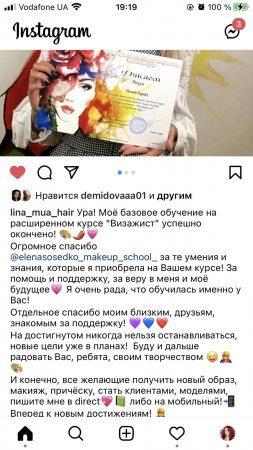 izobrazhenie_viber_2020-12-27_18-13-55